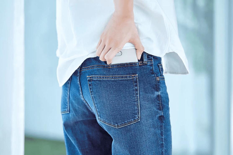 muji-jeans-web