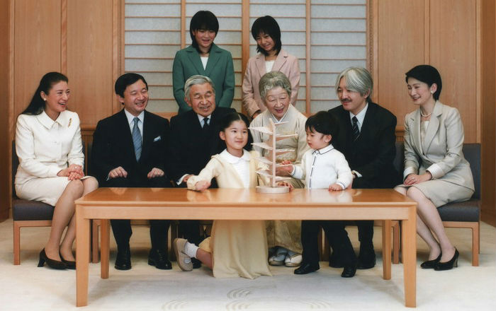 japanese-imperial-family
