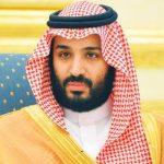 3 Isu Utama Susulan Pelantikan Putera Mahkota Arab Saudi